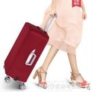 行李箱套行李箱保護套旅行箱防塵罩袋拉桿箱套20/24/28/30寸加厚耐磨 萊俐亞