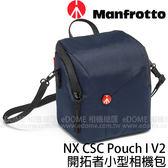 MANFROTTO 曼富圖 NX CSC Pouch I V2 藍 藍色 開拓者微單小型相機包 (0利率 免運 公司貨) 相機包 MB NX-P-IBU-2