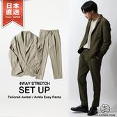休閒西裝外套+九分褲2件組 共4色