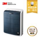 3M 淨呼吸空氣清淨機-極淨型10坪-FA-T20AB(適用至13坪) 7100007556