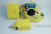 富士mini70mini90相機專用皮套富士相機包富士mini70包
