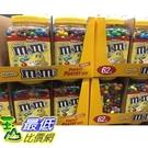 [COSCO代購] WC1199479 M&M s 罐裝花生巧克力 1757.7公克 2入裝