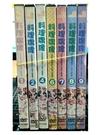 挖寶二手片-B05-092-正版DVD-動畫【料理偶像 01-09】-套裝 國語發音 無03.05