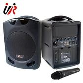 UR SOUND  PU300 單頻無線手提擴音機