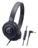 【台中平價鋪】 全新 鐵三角 ATH-S100is 耳罩式耳機 支援智慧型手機麥克風(黑色) 台灣鐵三角公司貨