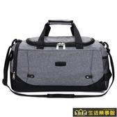 特價手提旅行包男女登機包大容量行李包袋防水旅行袋旅游包待產包 NMS生活樂事館