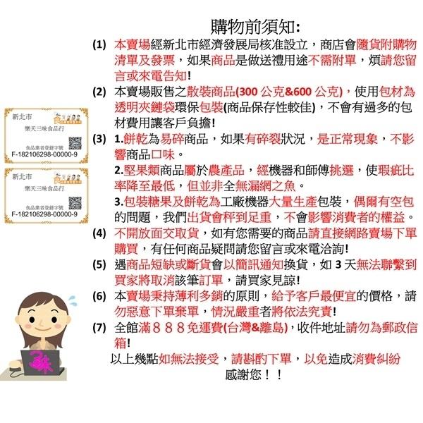幸福之戀綜合捲心酥禮盒 400g(50支)【2019826207001】(精美伴手禮)