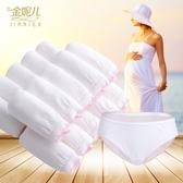 金妮兒產婦一次性內褲孕期純棉免洗月子孕婦用品必備產後女旅行
