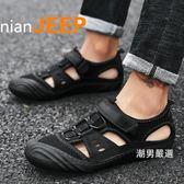 涼鞋夏季男士休閒百搭涼鞋手工皮質包頭涼鞋防滑軟底38-44xw