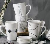 陶瓷杯 創意杯子陶瓷帶蓋勺馬克杯大容量水杯簡約咖啡杯骨瓷情侶杯禮品 歐萊爾藝術館