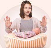 哺乳枕 枕工坊哺乳枕頭喂奶枕護腰坐月子抱娃橫抱椅子嬰兒抱抱枕防吐奶墊 NMS