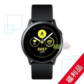 Samsung Galaxy Watch Active ◤福利品,送無柄便攜圓折扇◢ SM-R500
