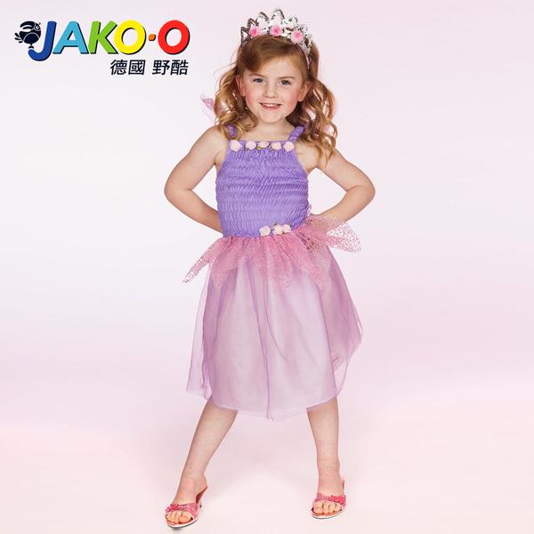 JAKO-O德國野酷-遊戲服裝-花仙子-紫