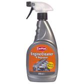 CarPlan 卡派爾引擎清潔油污清洗劑手壓瓶