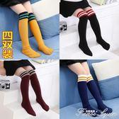 春秋薄款女童中筒襪長筒襪純棉過膝高筒襪子堆堆襪半截襪 范思蓮恩