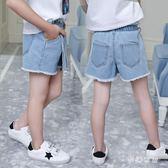 女童半身裙2019夏季新款韓版牛仔包臀A字洋氣休閒牛仔裙 QW3861『夢幻家居』