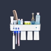 牙刷消毒器紫外線殺菌牙刷置物架衛生間擠牙膏智慧除菌刷牙杯套裝 【全館免運】