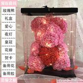 女生閨蜜實用創意韓國情人節永生玫瑰花香皂花熊 樂活生活館