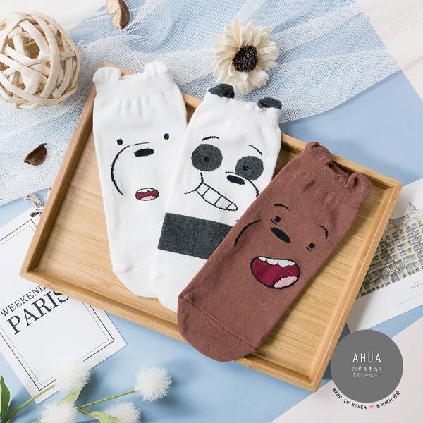 正韓直送【K0347】韓國襪子萌萌熊熊遇見你表情全版短襪  韓妞必備短襪 卡通襪 阿華有事嗎