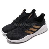 adidas 慢跑鞋 FluidFlow 黑 金 白 女鞋 緩震中底 運動鞋 【ACS】 EG3675