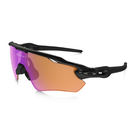 OAKLEY PRIZM™ TRAIL RADAR EV PATH