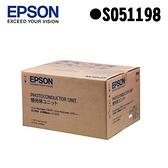 EPSON S051198 原廠感光滾筒