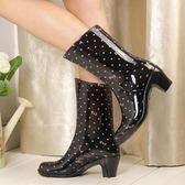 春秋時尚女雨鞋高跟水鞋防滑雨靴中筒水靴成人膠鞋套鞋可加絨保暖 【Pink Q】
