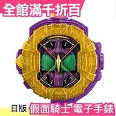 【OOO 恐龍型態】日版 BANDAI DX 假面騎士 電子手錶 最強型態 ZI-O 時王 變身道具 聲光【小福部屋】