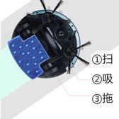 普奧森掃地機器人家用全自動超薄智慧拖地吸塵器地面清潔一體機 【PINKQ】