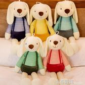 兔子毛絨玩具小白兔萌萌布娃娃玩偶女孩少女心可愛小公仔  卡布奇諾
