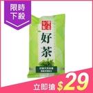蜂王 瑩潤透白美膚茶皂(100g)【小三...
