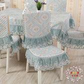 桌椅套布藝套裝 中式餐桌布餐椅套椅墊布藝現代簡約椅子套子家用