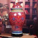 景德鎮陶瓷器顏色釉粉彩大花瓶將軍罐...