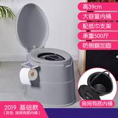 可移動馬桶 老人孕婦坐便器 便攜式尿桶尿盆痰盂【SX1079】