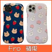 蘋果 iPhone11 Pro Max XR XS MAX iX i8+ i7+ 水果兔子小熊 腰身 手機殼 全包邊 軟殼 保護殼