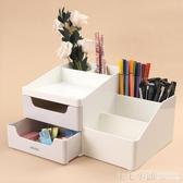 雙層收納盒多功能筆筒創意時尚小清新文具收納盒桌面擺件辦公室創意筆盒大容量筆桶