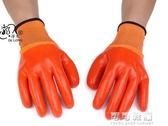 勞工手套勞保PVC滿掛膠全浸膠加厚加大耐磨耐油工業工作防護 交換禮物