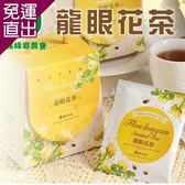 霧峰農會 峰田小町-龍眼花茶(2g / 6入 / 盒) x 6盒組【免運直出】
