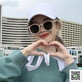 太陽鏡 2019新款網紅眼鏡白色框墨鏡女韓版潮街拍ins超火小臉太陽鏡 雙12狂歡
