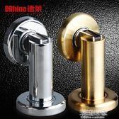 德萊 門吸門阻非免打孔裝強磁門碰衛生間門擋吸門器墻吸304不銹鋼『潮流世家』