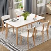 烤漆餐桌椅組合家用實木長方形飯桌現代簡約4人6人小戶型北歐餐桌