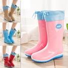雨鞋女士春秋時尚純色中筒高筒防滑水靴 成人防水鞋加絨可拆卸雨靴‧防水