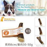 Pet's Talk~Bonum Antler Chews歐洲100%純天然博琳鹿角健康骨 XS號 純天然的潔牙骨