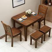 簡約現代全實木餐桌椅組合可伸縮折疊小戶型家用4人客廳餐桌飯桌 MKS新年禮物