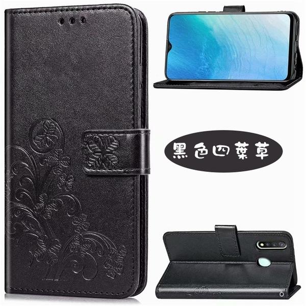 三星 Note 10 lite Note10+ Pro Note9 Note 8 幸運四葉草花紋 磁扣皮套 插卡側翻錢包手機殼 翻蓋保護套 軟殼