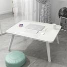 快速出貨 床上書桌筆記本電腦做桌折疊學生宿舍簡易家用懶人臥室坐地小桌子 【全館免運】