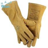 威特仕焊接手套特舒柔10-2000電焊隔熱耐高溫皮質防火舒適防護潮