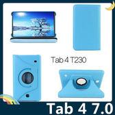 三星 Tab 4 7.0 T235/2397 旋轉360度保護套 皮紋側翻皮套 多層支架 鬆緊帶 平板套 保護殼