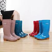 長筒雨靴 成人長筒雨靴女韓版時尚款外穿防滑耐磨防水鞋工地廚房洗車工作鞋 中秋節
