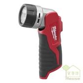 [ 家事達] 美國米沃奇49-24-0146 12V鋰電手電筒 (不含電池)  特價